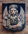 Scudetto lion of St. Mark 12x17cm ceramic